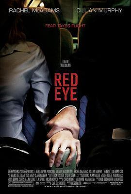 红眼航班 电影海报