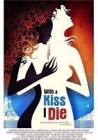 以吻之名海报