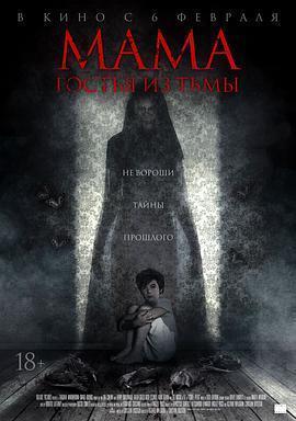 残酷的彼得/西西里的闹鬼传说海报