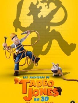 秘鲁大冒险海报