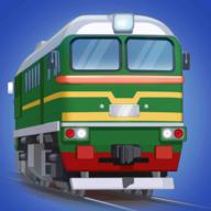 火车模拟器优化版