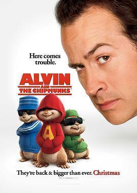 鼠来宝 电影海报