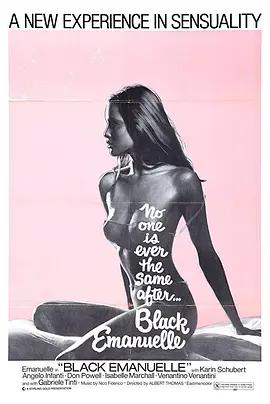 黑人艾曼纽海报