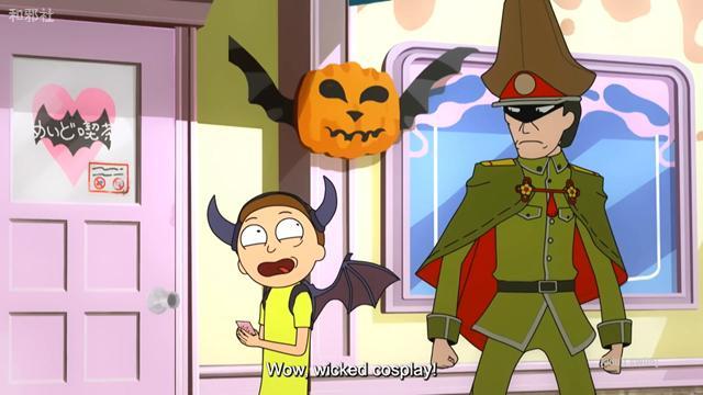 瑞克和莫蒂 Rick and Morty 万圣节 秋叶原