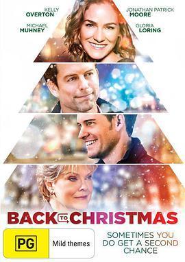 回到去年圣诞海报