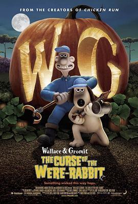 超级无敌掌门狗:人兔的诅咒 电影海报