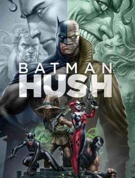 蝙蝠侠:缄默海报