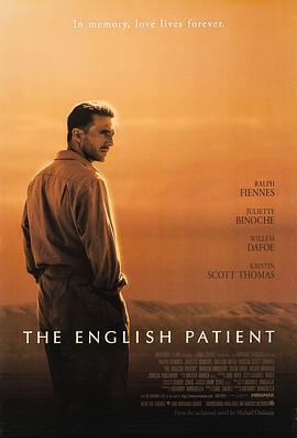 英国病人/英伦情人 电影海报