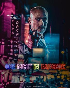 曼谷复仇夜海报