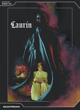 劳琳:死亡之旅海报