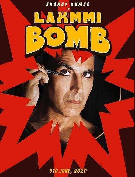 拉克西米炸弹海报