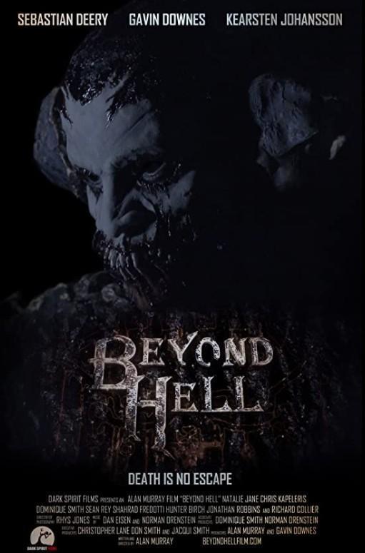 地狱之外海报
