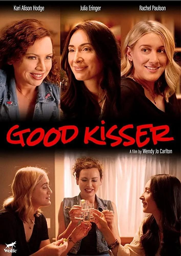 接吻大师海报
