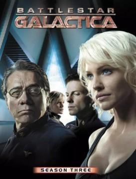 太空堡垒卡拉狄加 第三季海报