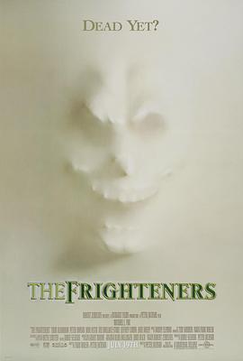 恐怖幽灵 电影海报