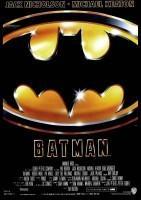 蝙蝠侠海报