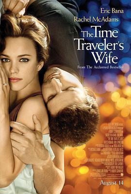 时间旅行者的妻子/时光旅的恋人 电影海报