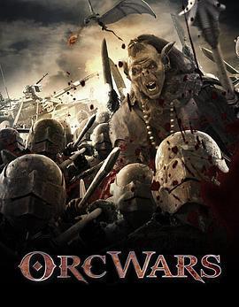 兽人战争 电影海报