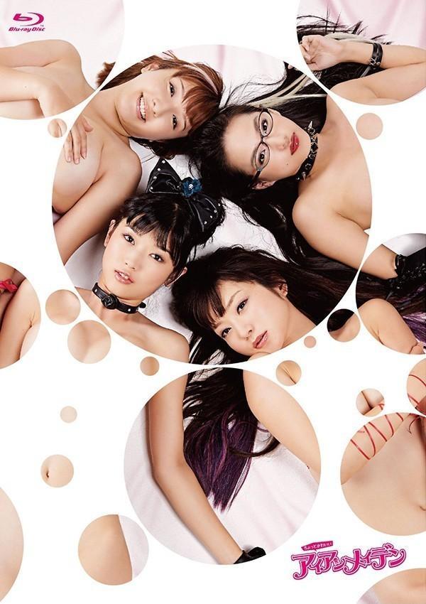 女子学校拷问部 电影海报