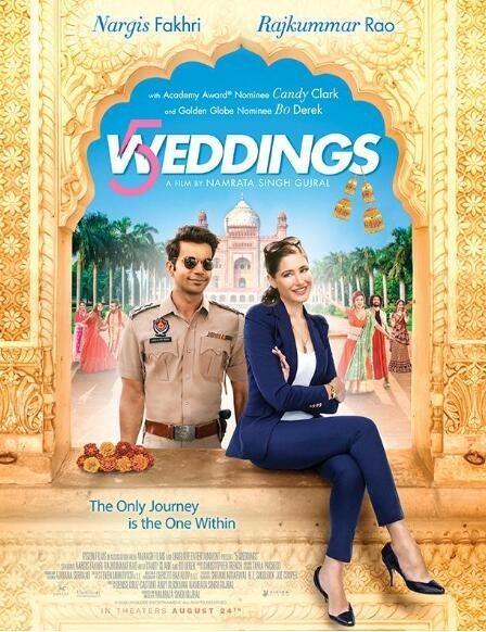 五个婚礼海报