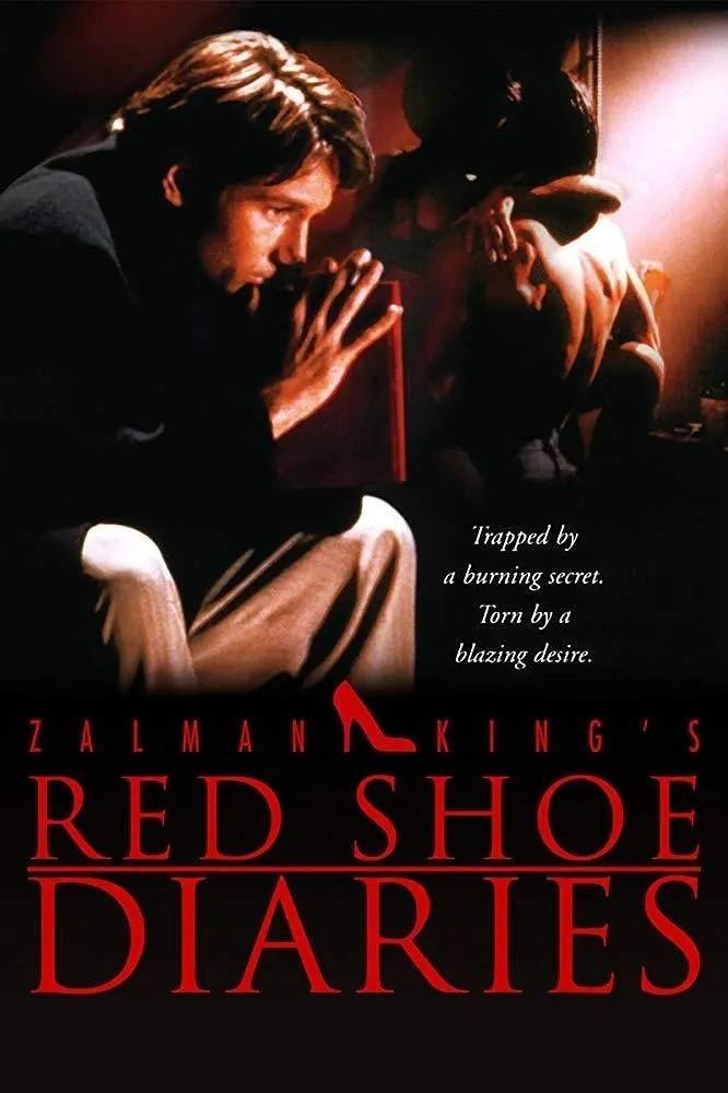 红鞋日记3:另一个女人的口红海报