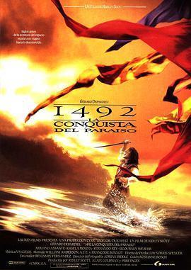 哥伦布传海报