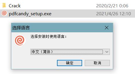 60c03648844ef46bb2c953c5 满足你所需要的所有PDF功能--PDF全能工具箱