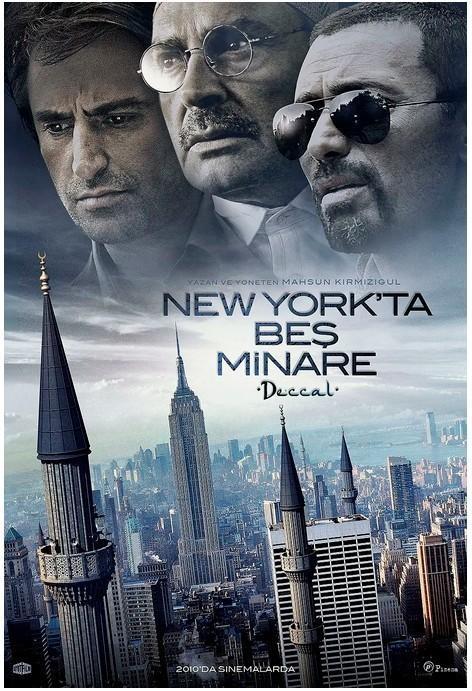 纽约五尖塔 电影海报