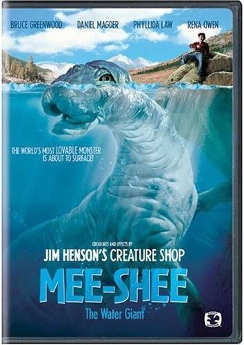 深湖巨兽 电影海报