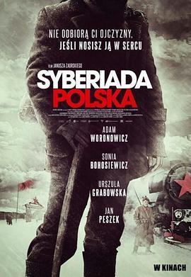 西伯利亚的波兰人海报