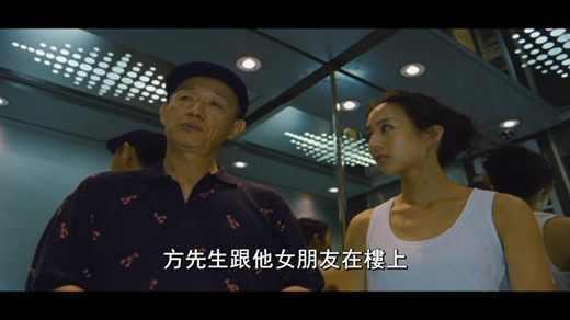 猎艳影片剧照5