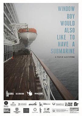擦窗男孩也想要一艘潜水艇海报