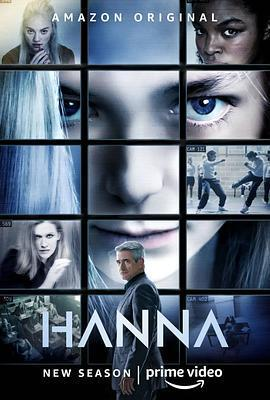 汉娜 第二季海报