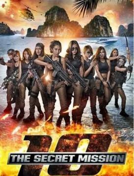 TEN:姬密特攻海报