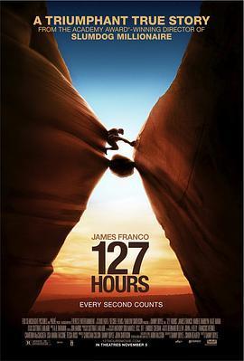 127小时2020