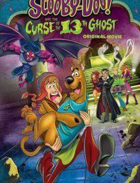 史酷比与第13个幽灵的诅咒海报