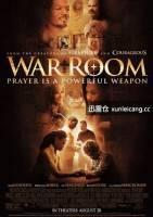战争房间/战争之屋 War Room