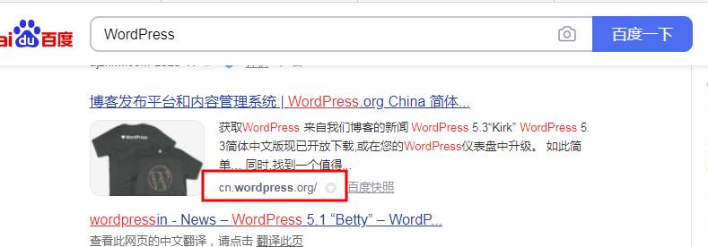 WordPress程序安装包获取方式有哪些?