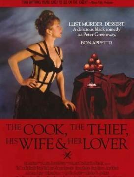 厨师、大盗、他的太太和她的情人海报