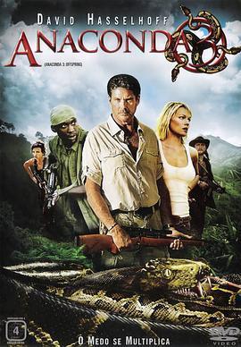 狂蟒之灾3灵蛇舞  电影海报