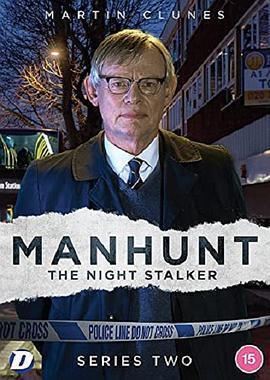 追凶:黑夜狩猎者 第二季海报