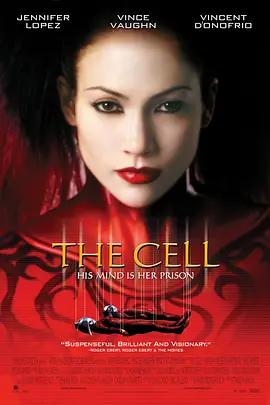 入侵脑细胞 电影海报