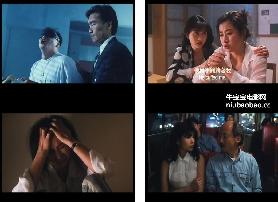 香港奇案之强奸影片剧照3
