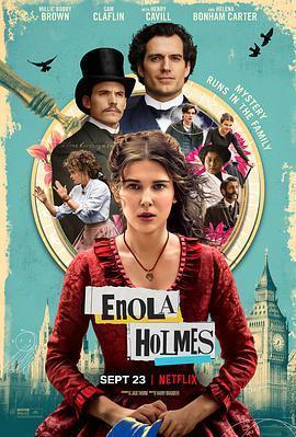 福尔摩斯小姐:失踪的侯爵海报