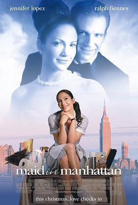 曼哈顿女佣 电影海报