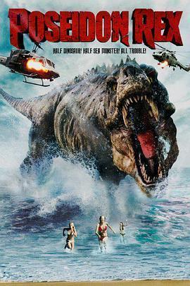恐龙侵袭海报