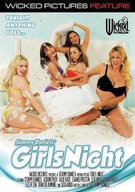 女孩之夜海报