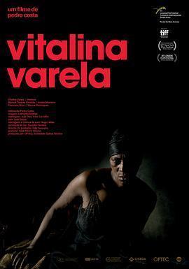 维塔利娜瓦雷拉海报