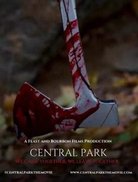 中央公园海报