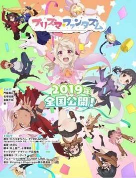 魔法少女伊莉雅OVA   电影海报